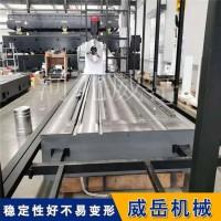 浙江电机测试平台-测试平台四周水槽