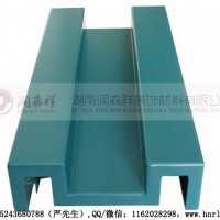 杯化木纹铝单板/郴州铝单板幕墙/娄底/涟源铝单板/勾搭龙骨