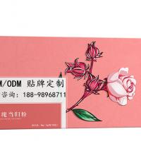 植物草本固体饮料OEM/玫瑰当归粉贴牌定制加工