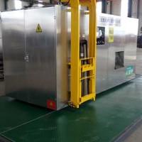 金华餐厨垃圾处理装置企业/航凯机械/订做餐厨垃圾处理一体机