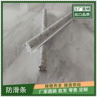 搓衣板式铝合金防护条供应商