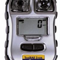 华瑞PGM-1700手持式CO气体检测报警仪
