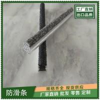 邢台瓷砖坡道防滑贴安装方案
