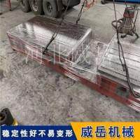 供应电机测试平台-铸铁平台市场报价