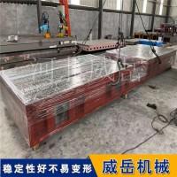 武汉电机测试平台-测试平台带抽屉