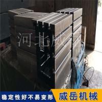 天津电机测试平台长期供应