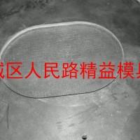 蜂窝陶瓷模具加工