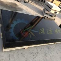 生产定制大理石检验平台 大理石测量平板