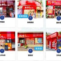 热学文化店运营模式是怎么样的 如何开家热学文化店呢