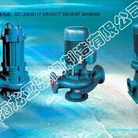 出售JYWQ50-15-1600-5.5耦合式雨水排放水泵