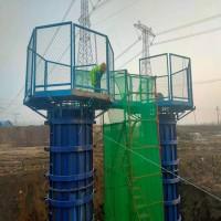 厂家定制盖梁平台 高空建筑施工平台 基坑平台