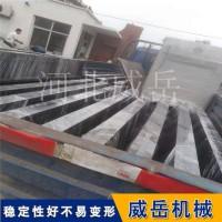 北京电机测试平台异性工作台