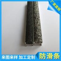 甘肃瓷砖地面安装金刚砂坡道防滑条规格