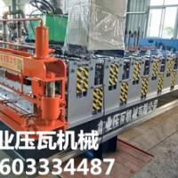 供应840-900双层压瓦机