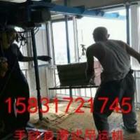 楼房装修小型吊机便携式小型吊运机室内大小窗口吊运机