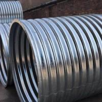 钢制波纹管涵洞 金属波纹涵管 镀锌钢波纹管涵