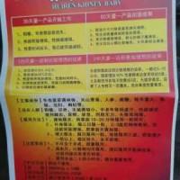 汇仁肾宝【香港】本网站经过315确认_专柜_b2b平台无忧