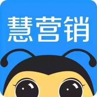 深圳电销语言外呼系统慧营销crm管理系统 号解决方案