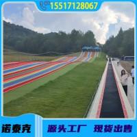 滑雪场景区游乐园彩虹滑道七彩滑道搭建过程