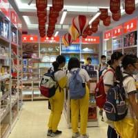小学校门口商机 热学文化店颠覆传统文具店盈利模式