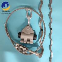 OPGW小档距悬垂线夹预绞式悬垂串