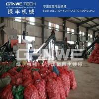废旧农药瓶子处置设备 HW04农业瓶自动化清洗线