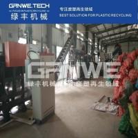 HDPE高阻隔农药塑料瓶粉碎清洗流水线