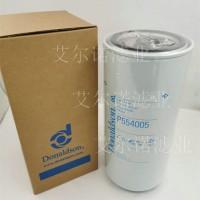 P554005唐纳森发电机组机油滤清器 分类介绍