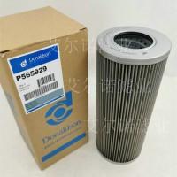 P565929唐纳森发电机组液压油滤芯 更换时间