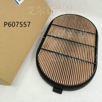 P607557唐纳森蜂窝空气滤芯 优点介绍