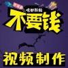 北京西城百度地图vr全景拍摄