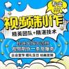 北京朝阳无人机航拍服务,VR全景,航拍测绘