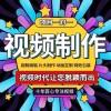 北京丰台航拍飞手-高清4k航拍-价格行业优惠