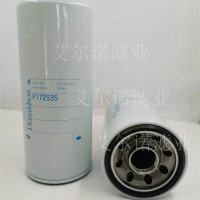 R010020  唐纳森机油滤清器 作用介绍