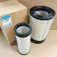 X770693唐纳森发电机组空气滤清器 维护及保养