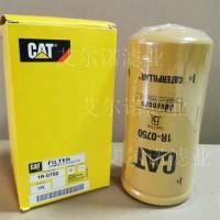1R-0750卡特发电机组柴油滤清器 产品特点