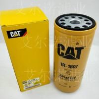 1R-1807 卡特挖掘机机油滤芯 分类介绍