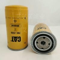 7W-2326卡特发电机组机油滤清器 详细介绍