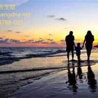 辽宁海城孕期亲子见定无创静脉血怎么做024-23506906