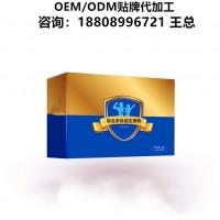 复合多肽益生菌粉包工包料ODM加工