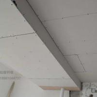 西藏集成墙板硅酸钙板装饰保温板防火防潮加厚材料