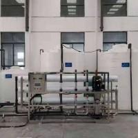 吴中区纯水设备/五金件清洗纯水设备/纯水设备耗材跟换