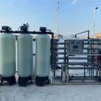 姑苏区纯水设备/铝壳清洗用纯水/超纯水设备