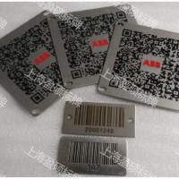 不锈钢条形码二维码标牌不锈钢流水号码牌序列号牌