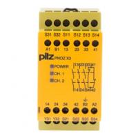 皮尔兹 PNOZ X3 b2b平台继电器b2b平台继电器系列