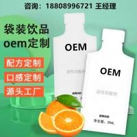 30ml透明质酸钠饮品包工包料ODM加工