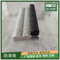 水泥地面装铝合金防滑条的技巧