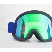 正东户外运动眼镜 PC大柱面防风防雾 硅胶防滑滑雪镜