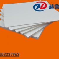 高温高热设备隔热板高温工业机械设备保温板陶瓷纤维板