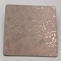 彩色拉丝不锈钢板 不锈钢装饰板 蚀刻木纹板 不锈钢花纹蚀刻板